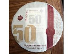 云南七子普洱(网站测试)