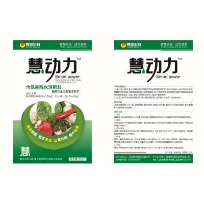慧动力水剂(含氨基酸和灵芝多糖)