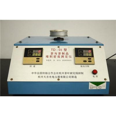 茶与茶制品紧密堆积密度测定仪